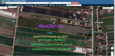 ที่ดิน 50706000 นนทบุรี ไทรน้อย ไทรใหญ่
