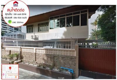 บ้านเดี่ยว 99995959 กรุงเทพมหานคร เขตวัฒนา คลองตันเหนือ