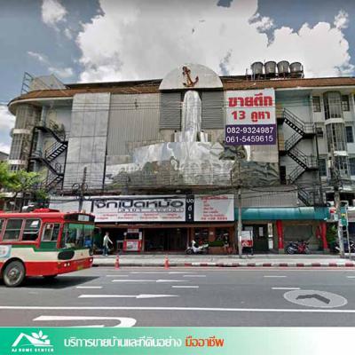 ตึกแถว 150000000 กรุงเทพมหานคร เขตคลองสาน คลองสาน