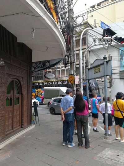 อาคารพาณิชย์ 90000 กรุงเทพมหานคร เขตพระนคร วังบูรพาภิรมย์