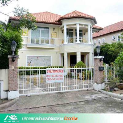 บ้านเดี่ยว 16900000 กรุงเทพมหานคร เขตตลิ่งชัน บางระมาด