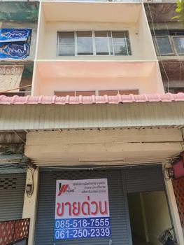 อาคารพาณิชย์ 6500000 นนทบุรี เมืองนนทบุรี ตลาดขวัญ
