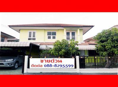 บ้านเดี่ยว 3350000 สระบุรี เมืองสระบุรี ปากเพรียว