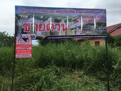 ที่ดิน 1700000 กรุงเทพมหานคร เขตคลองสามวา สามวาตะวันออก