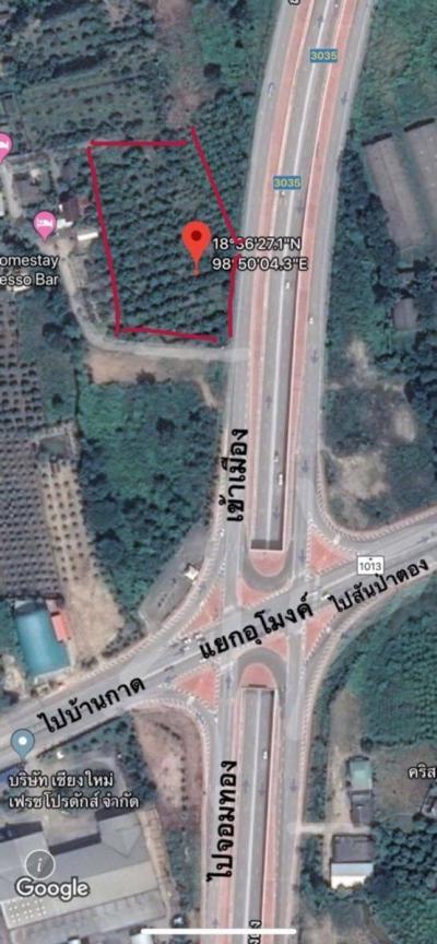 ที่ดิน 13125000 เชียงใหม่ แม่วาง ดอนเปา