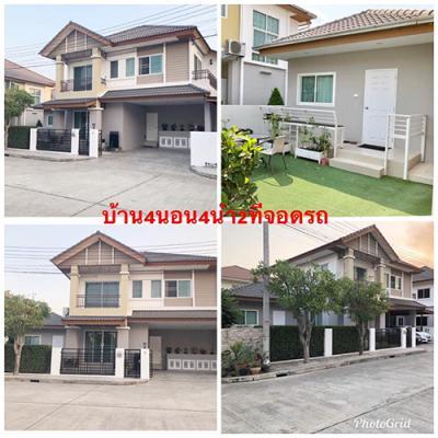 บ้านเดี่ยว 5990000 ปทุมธานี ลำลูกกา ลาดสวาย
