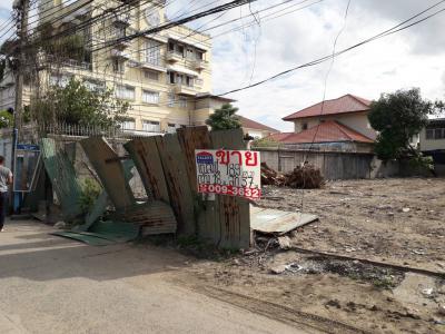 ที่ดิน 23625000 กรุงเทพมหานคร เขตห้วยขวาง สามเสนนอก