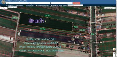 ที่ดิน 39000000 นนทบุรี ไทรน้อย ไทรใหญ่