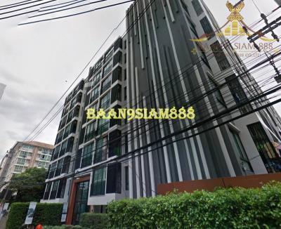 คอนโด 1490000 นนทบุรี ปากเกร็ด คลองเกลือ