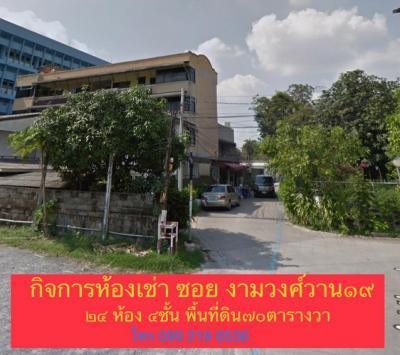 อพาร์ทเม้นท์ 12000000 นนทบุรี เมืองนนทบุรี บางเขน
