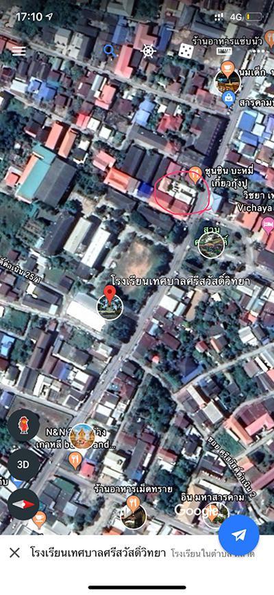 ที่ดิน 35000000 มหาสารคาม เมืองมหาสารคาม ตลาด