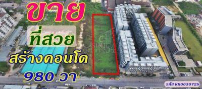 ที่ดิน 120000 นครปฐม พุทธมณฑล ศาลายา