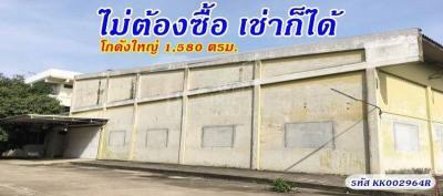 โกดัง 126400 นครปฐม สามพราน คลองใหม่