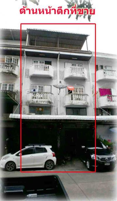 ตึกแถว 0 กรุงเทพมหานคร เขตบางขุนเทียน แสมดำ