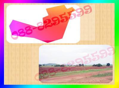 ที่ดิน 150000 กาญจนบุรี บ่อพลอย บ่อพลอย