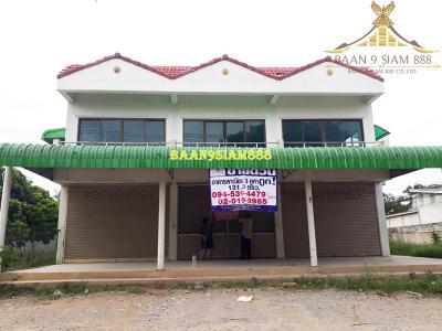 อาคารพาณิชย์ 11000000 กาญจนบุรี หนองปรือ หนองปรือ