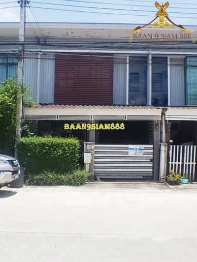 ทาวน์เฮาส์ 2590000 นนทบุรี ปากเกร็ด บ้านใหม่