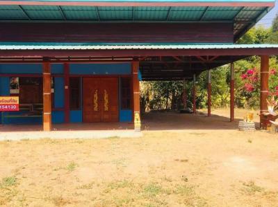 บ้านพร้อมที่ดิน 800000 นครราชสีมา ครบุรี ครบุรี