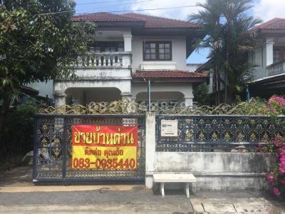 บ้านเดี่ยว 3900000 กรุงเทพมหานคร เขตทุ่งครุ ทุ่งครุ