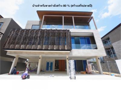 บ้านเดี่ยว 30500000 กรุงเทพมหานคร เขตบางกะปิ หัวหมาก