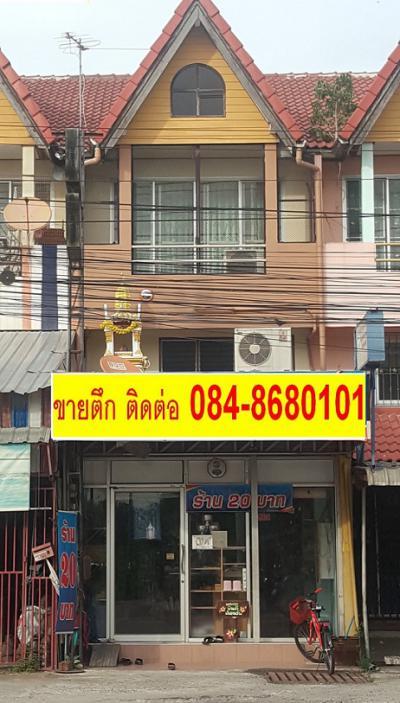อาคารพาณิชย์ 24500000 ชลบุรี เมืองชลบุรี ดอนหัวฬ่อ