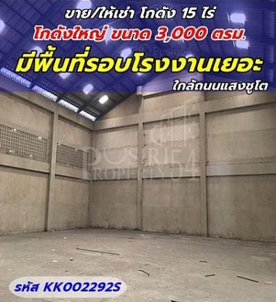 โกดัง 220000 กาญจนบุรี ท่ามะกา ท่ามะกา