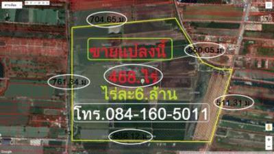 ที่ดิน 6000000 กรุงเทพมหานคร เขตลาดกระบัง ลำปลาทิว