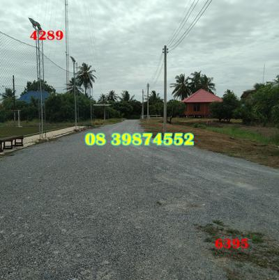 บ้านพร้อมที่ดิน 2300000 สุพรรณบุรี เมืองสุพรรณบุรี
