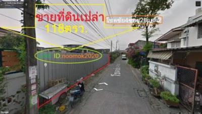 ที่ดิน 9558000 กรุงเทพมหานคร เขตลาดพร้าว ลาดพร้าว