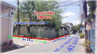 ที่ดิน 145000 กรุงเทพมหานคร เขตจตุจักร ลาดยาว