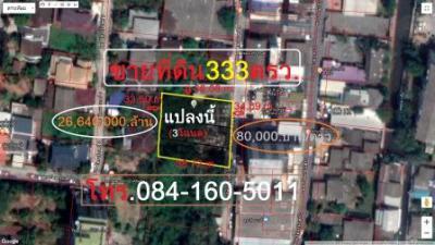 ที่ดิน 26640000 นนทบุรี เมืองนนทบุรี บางกระสอ
