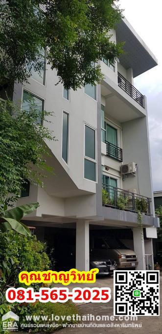 บ้านเดี่ยว 79000000 กรุงเทพมหานคร เขตยานนาวา ช่องนนทรี