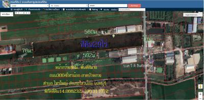 ที่ดิน 63800000 นนทบุรี ไทรน้อย ไทรใหญ่