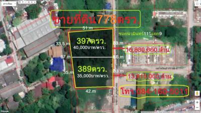 ที่ดิน 29495000 กรุงเทพมหานคร เขตบึงกุ่ม