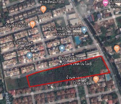 ที่ดิน 374375000 กรุงเทพมหานคร เขตบางกะปิ คลองจั่น