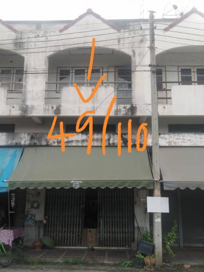 อาคารพาณิชย์ 1390000 ราชบุรี บ้านโป่ง สวนกล้วย