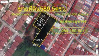 ที่ดิน 22101000 กรุงเทพมหานคร เขตทุ่งครุ บางมด