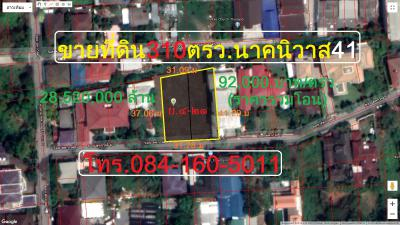 ที่ดิน 28520000 กรุงเทพมหานคร เขตลาดพร้าว