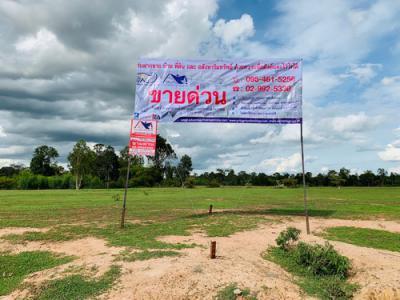 ที่ดิน 4977500 มหาสารคาม พยัคฆภูมิพิสัย เมืองเสือ