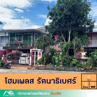 บ้านเดี่ยว 6990000 นนทบุรี บางใหญ่ บางเลน