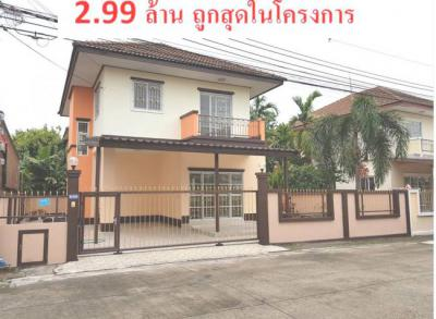 บ้านเดี่ยว 2990000 นนทบุรี บางใหญ่ บ้านใหม่