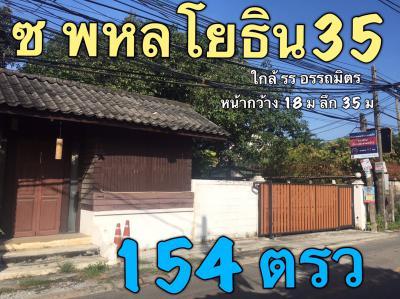 บ้านเดี่ยว 30000000 กรุงเทพมหานคร เขตจตุจักร ลาดยาว