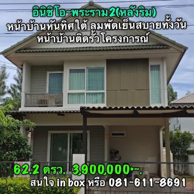 บ้านเดี่ยว 3900000 กรุงเทพมหานคร เขตบางขุนเทียน แสมดำ