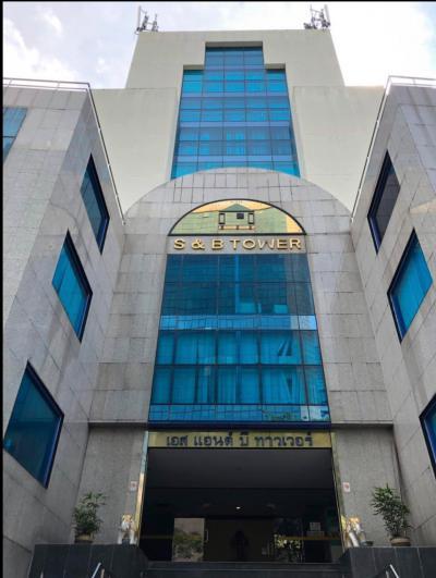 อาคาร 0 กรุงเทพมหานคร เขตบางรัก สีลม
