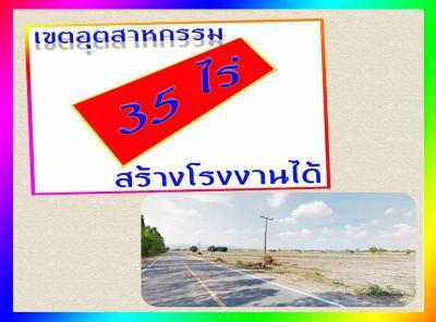 ที่ดิน 135000 กาญจนบุรี ห้วยกระเจา วังไผ่