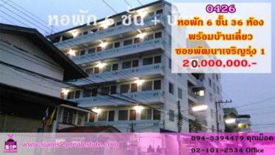 อพาร์ทเม้นท์ 20000000 ปทุมธานี คลองหลวง คลองหนึ่ง