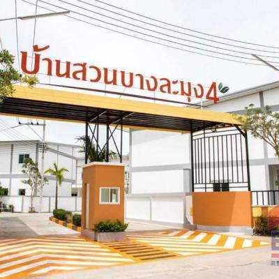 ทาวน์เฮาส์ 1990000 ชลบุรี บางละมุง บางละมุง