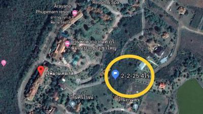 ที่ดิน 12304800 นครราชสีมา ปากช่อง ปากช่อง