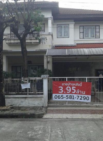 บ้านเดี่ยว 3950000 ปทุมธานี ลำลูกกา บึงคำพร้อย