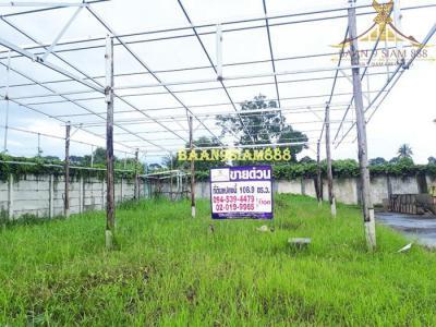 ที่ดิน 2000000 นครนายก บ้านนา ป่าขะ